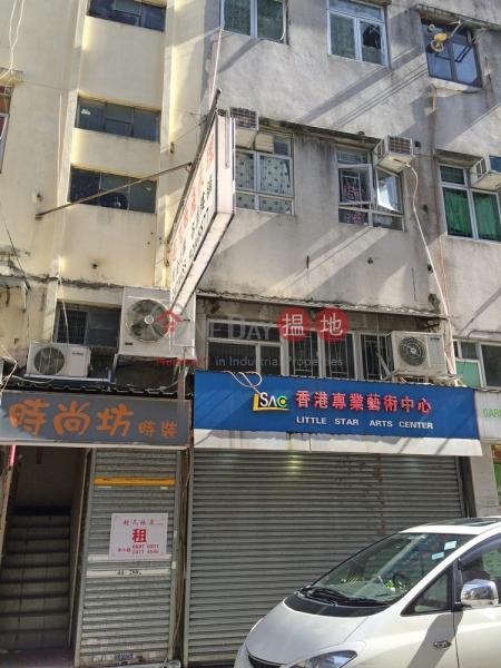 San Kin Street 10 (San Kin Street 10) Sheung Shui|搵地(OneDay)(3)