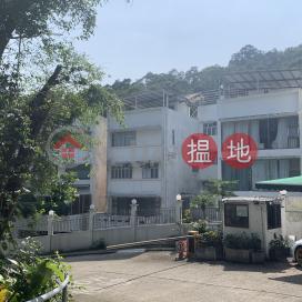 湖景別墅 D座,清水灣, 新界