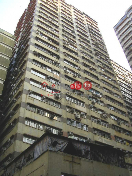 Property Search Hong Kong | OneDay | Industrial, Rental Listings PHASE 2, GOLDFIELD INDUSTRIAL BUILDING