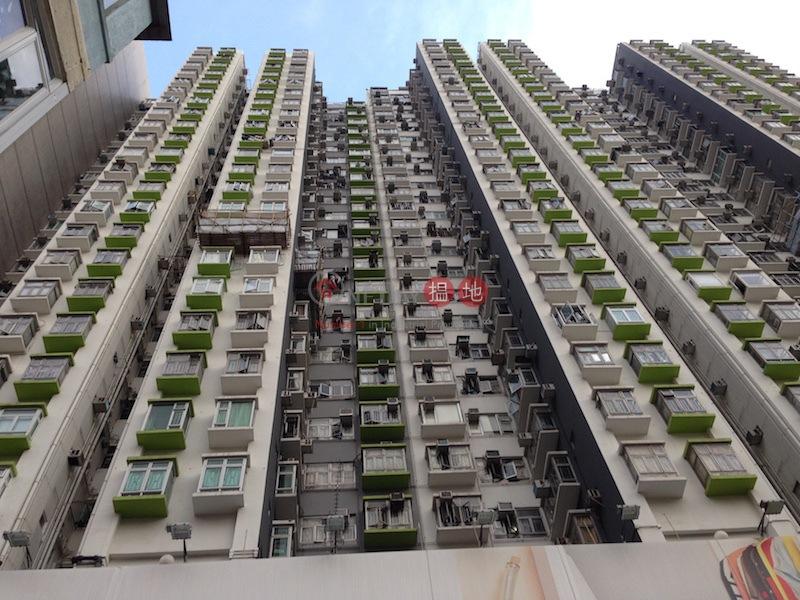 Block 1 Concord Building (Block 1 Concord Building) Mong Kok|搵地(OneDay)(5)