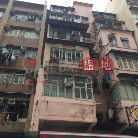 299 Tai Nan Street|大南街299號