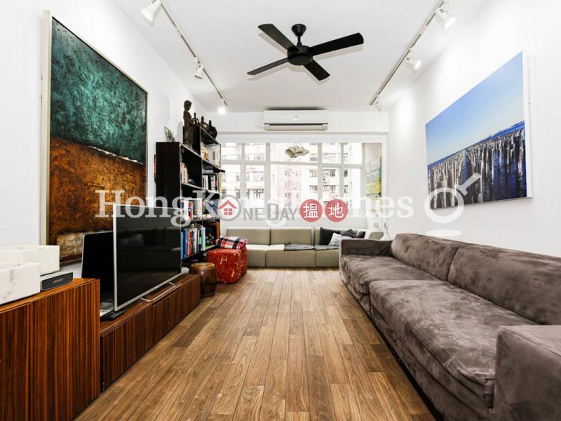 華興工業大廈兩房一廳單位出售 華興工業大廈(Wah Hing Industrial Mansions)出售樓盤 (Proway-LID164529S)