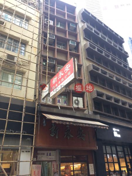新永安大廈 (Sun Wing On Building) 上環|搵地(OneDay)(1)