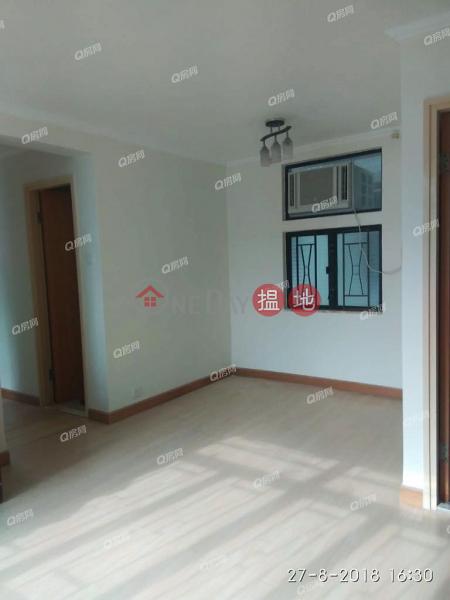 杏花邨29座中層|住宅|出租樓盤|HK$ 27,000/ 月