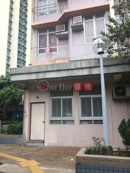 啟田邨啟仁樓 (Kai Yan House, Kai Tin Estate) 藍田|搵地(OneDay)(2)