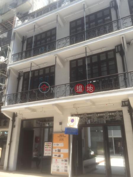 6 Burrows Street (6 Burrows Street) Wan Chai|搵地(OneDay)(1)