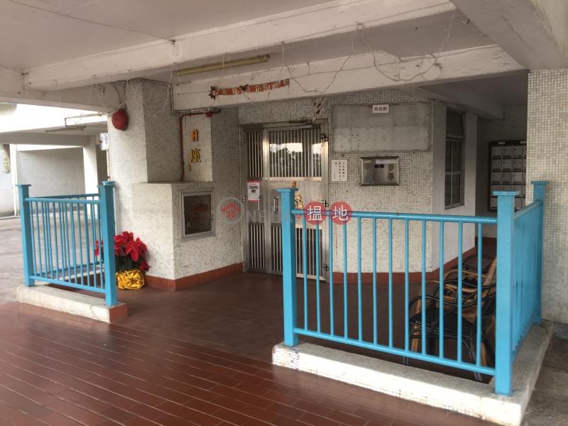 麗恆閣 (A座) (Lai Hang House (Block A) Ching Lai Court) 荔枝角|搵地(OneDay)(5)