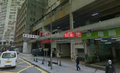 罕有地廠,可入車|Tsuen WanTexaco Road Industrial Centre(Texaco Road Industrial Centre)Rental Listings (poonc-01629)_0