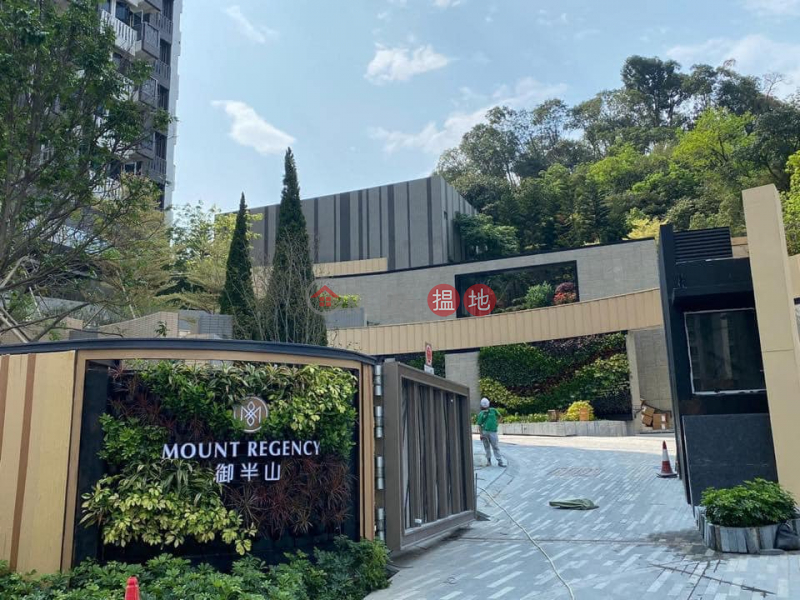 HK$ 19,000/ month Mount Regency Tower 1A Tuen Mun Mount Regency-no commission
