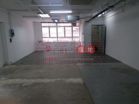 Max Trade Centre|Wong Tai Sin DistrictMax Trade Centre(Max Trade Centre)Rental Listings (28819)_0