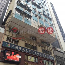 Overseas Building|海外大廈
