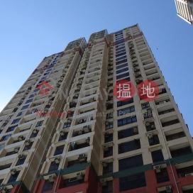 Block 2 Pok Fu Lam Gardens|薄扶林花園2座