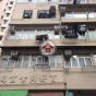望隆街14-16號 (14-16 Mong Lung Street) 東區望隆街14-16號|- 搵地(OneDay)(2)