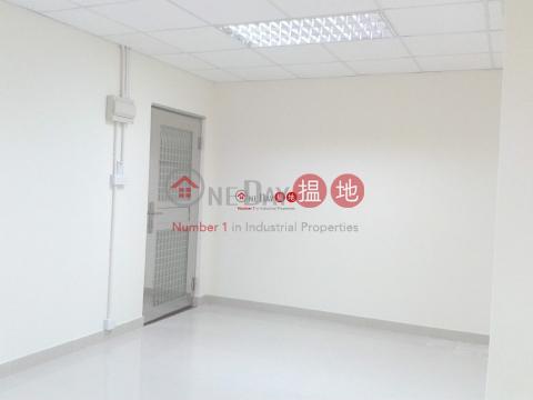 on lok fty bldg|Kowloon CityOn Lok Factory Building(On Lok Factory Building)Rental Listings (lsbel-00280)_0