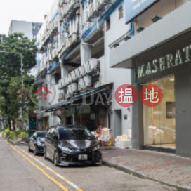 Studio Flat for Rent in Kowloon Bay|Kwun Tong DistrictWing Fat Industrial Building(Wing Fat Industrial Building)Rental Listings (EVHK34803)_0