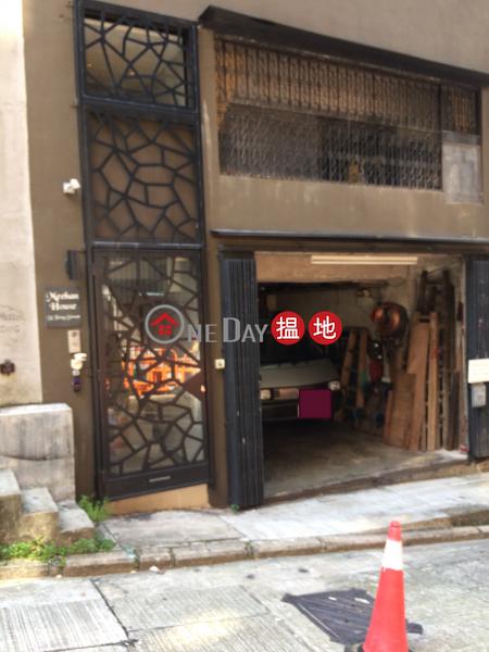 51 Tung Street (51 Tung Street) Soho|搵地(OneDay)(2)