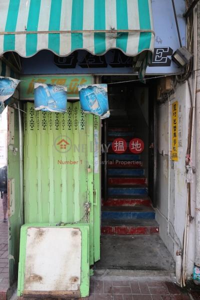 廣福道115號 (115 Kwong Fuk Road) 大埔|搵地(OneDay)(2)