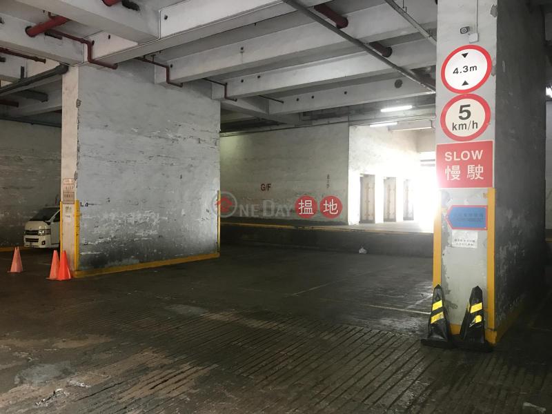 Hing Wai Centre (Hing Wai Centre) Tin Wan|搵地(OneDay)(2)