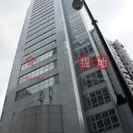 East Exchange Tower|東區機樓大廈