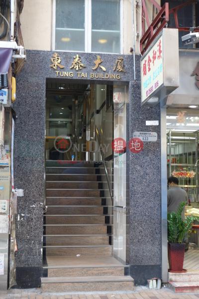 Tung Tai Building (Tung Tai Building) Shau Kei Wan|搵地(OneDay)(1)