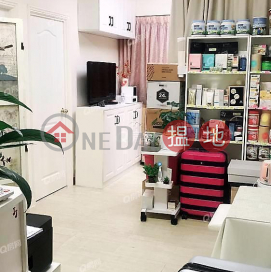 Bell House (Block A-C) | 1 bedroom Flat for Sale|Bell House (Block A-C)(Bell House (Block A-C))Sales Listings (XGJL955800282)_0