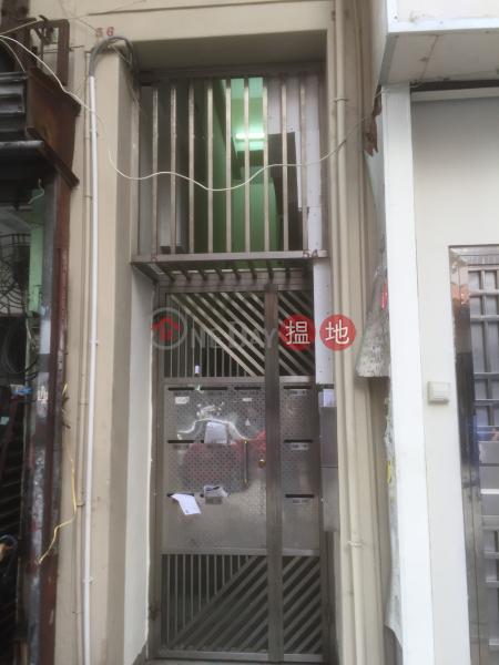 56 Tsui Fung Street (56 Tsui Fung Street) Tsz Wan Shan|搵地(OneDay)(2)