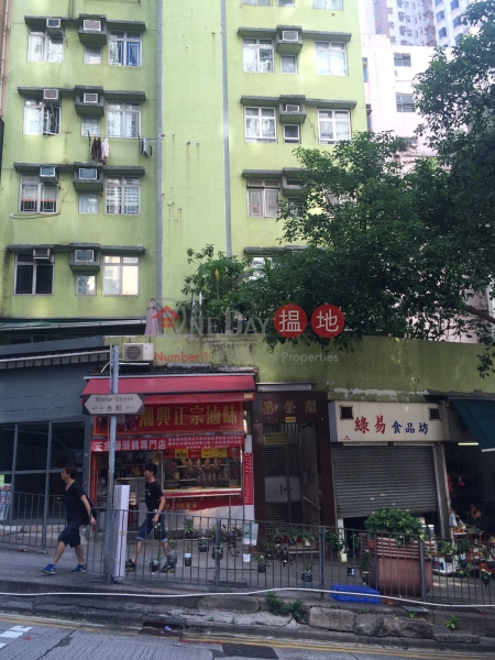 昌榮閣 (Cheong Wing Court) 西營盤|搵地(OneDay)(2)