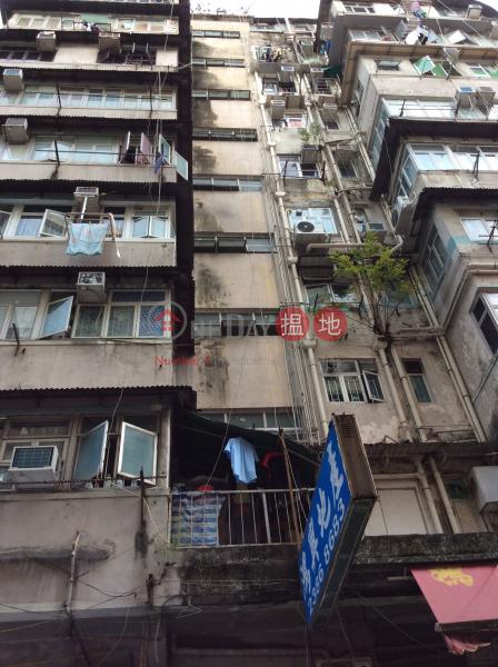 72-74 Pei Ho Street (72-74 Pei Ho Street) Sham Shui Po 搵地(OneDay)(3)