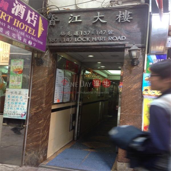 Hong Kong Building (Hong Kong Building) Wan Chai|搵地(OneDay)(1)