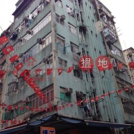 廟街207號,佐敦, 九龍