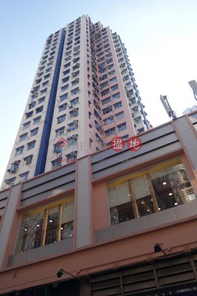 景輝大廈 (King Fai Building) 筲箕灣|搵地(OneDay)(1)