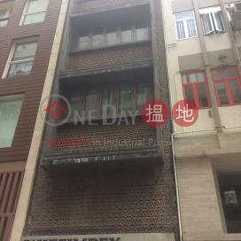 5 Mercer Street,Sheung Wan, Hong Kong Island