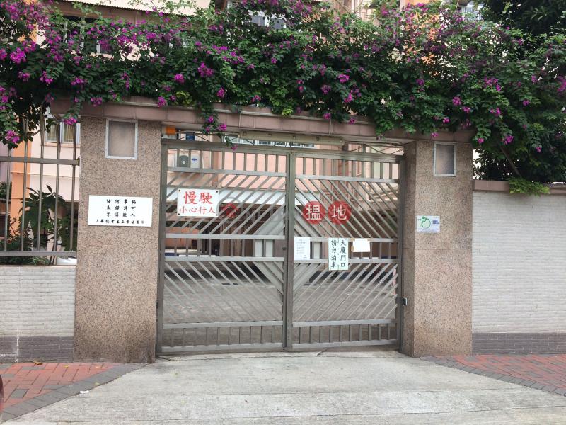 月華街 (Yuet Wah Street) 茶寮坳|搵地(OneDay)(1)
