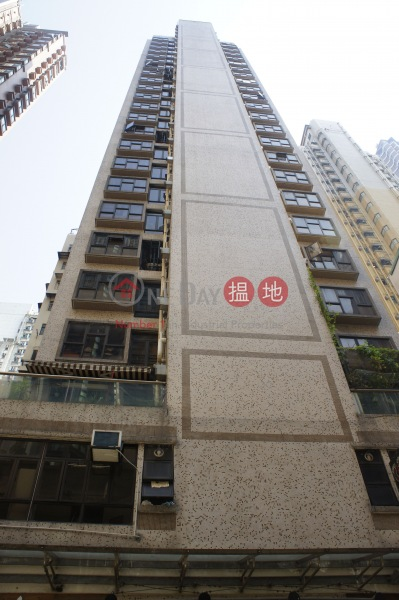 Chi Ping Building (Chi Ping Building) Kennedy Town|搵地(OneDay)(1)