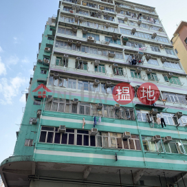 Tam Kung Mansion,To Kwa Wan, Kowloon