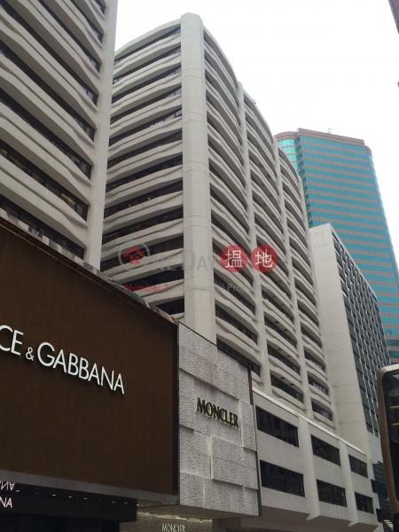 World Finance Centre North Tower (World Finance Centre North Tower) Tsim Sha Tsui|搵地(OneDay)(1)