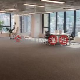 TEL: 98755238|Wan Chai DistrictEmperor Group Centre(Emperor Group Centre)Rental Listings (KEVIN-2592817612)_0