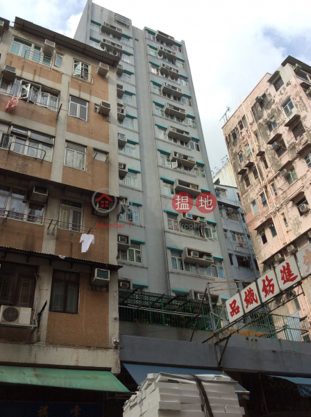 福怡大廈 (Fuk Yee Building) 深水埗|搵地(OneDay)(3)