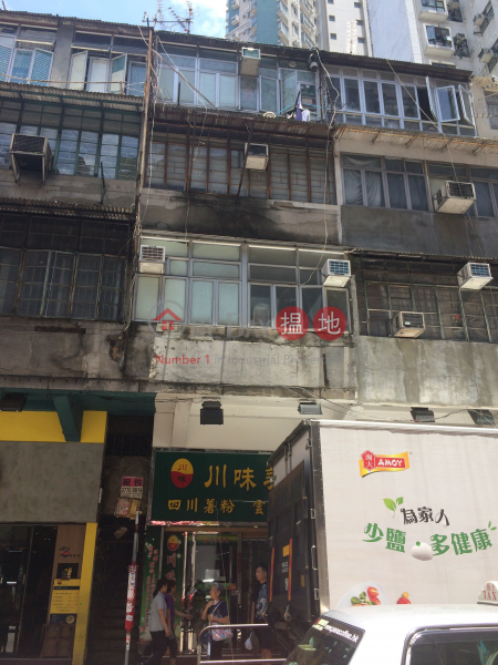 272 Castle Peak Road (272 Castle Peak Road) Cheung Sha Wan|搵地(OneDay)(1)