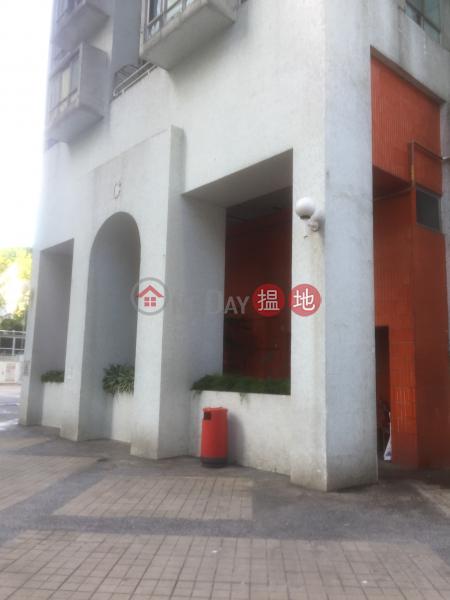 荃德花園C座 (Tsuen Tak Gardens Block C) 荃灣西|搵地(OneDay)(2)