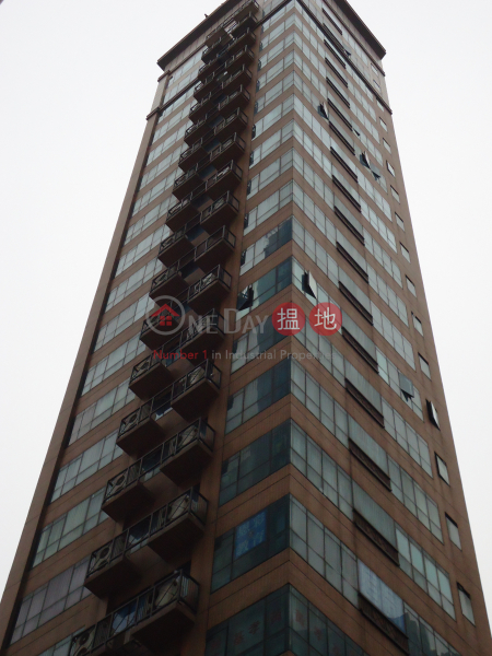 Goodview Centre, Goodview Centre 裕景中心 Rental Listings | Southern District (INFO@-5726778456)