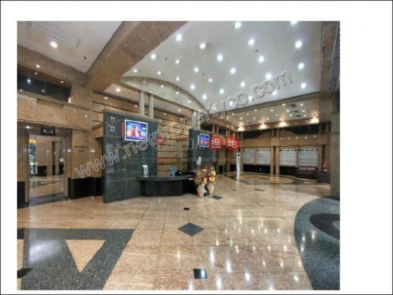 香港搵樓 租樓 二手盤 買樓  搵地   寫字樓/工商樓盤出租樓盤-亞洲貿易中心