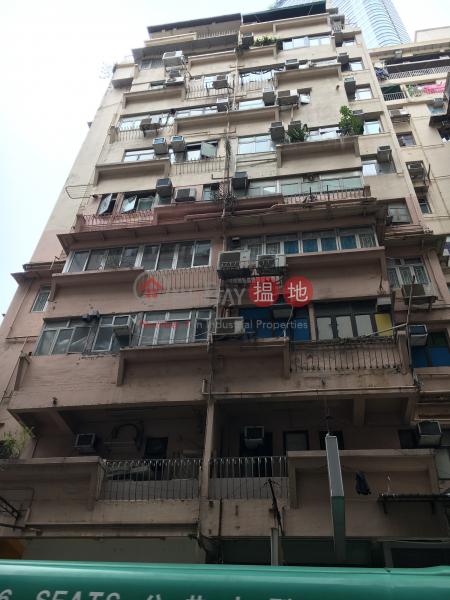 Phoenix Apartments (Phoenix Apartments) Causeway Bay|搵地(OneDay)(2)