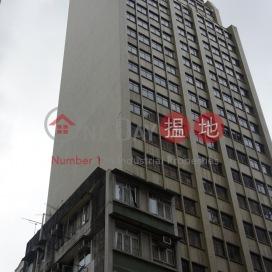 智群商業中心,灣仔, 香港島
