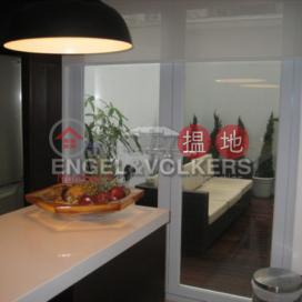 銅鑼灣兩房一廳筍盤出售 住宅單位