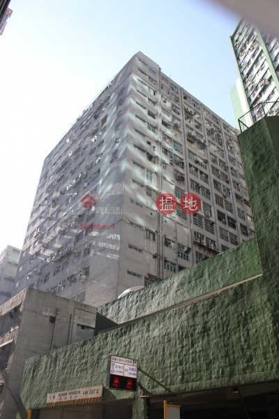 建興工業大廈 (Kin Hing Industrial Building) 葵涌|搵地(OneDay)(1)