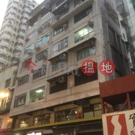 Fortuna House,Tsim Sha Tsui, Kowloon