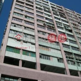 新界 荃灣 優質 寫字樓|荃灣寶業大廈(Po Yip Building)出租樓盤 (TOPLI-0435835970)_0