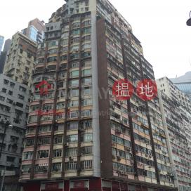 僑興大廈,天后, 香港島