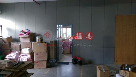 Fo Tan Industrial Centre|Sha TinVeristrong Industrial Centre(Veristrong Industrial Centre)Rental Listings (harib-04127)_0